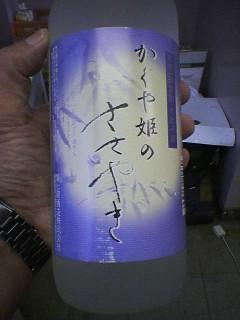 fujinishiki-kaguyahimeno-sasayaki-mugi.jpg