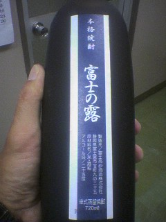 takasago-tsuyu.jpg