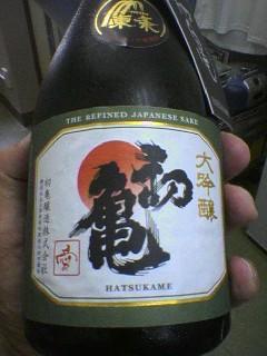 hatsukame-daigin.jpg