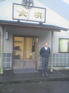 kinmei2.jpg