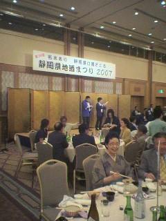 sake-matsuri3.jpg