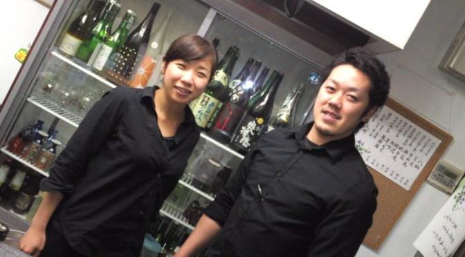 居酒屋:静岡市・きんのお燗(前レポート)!