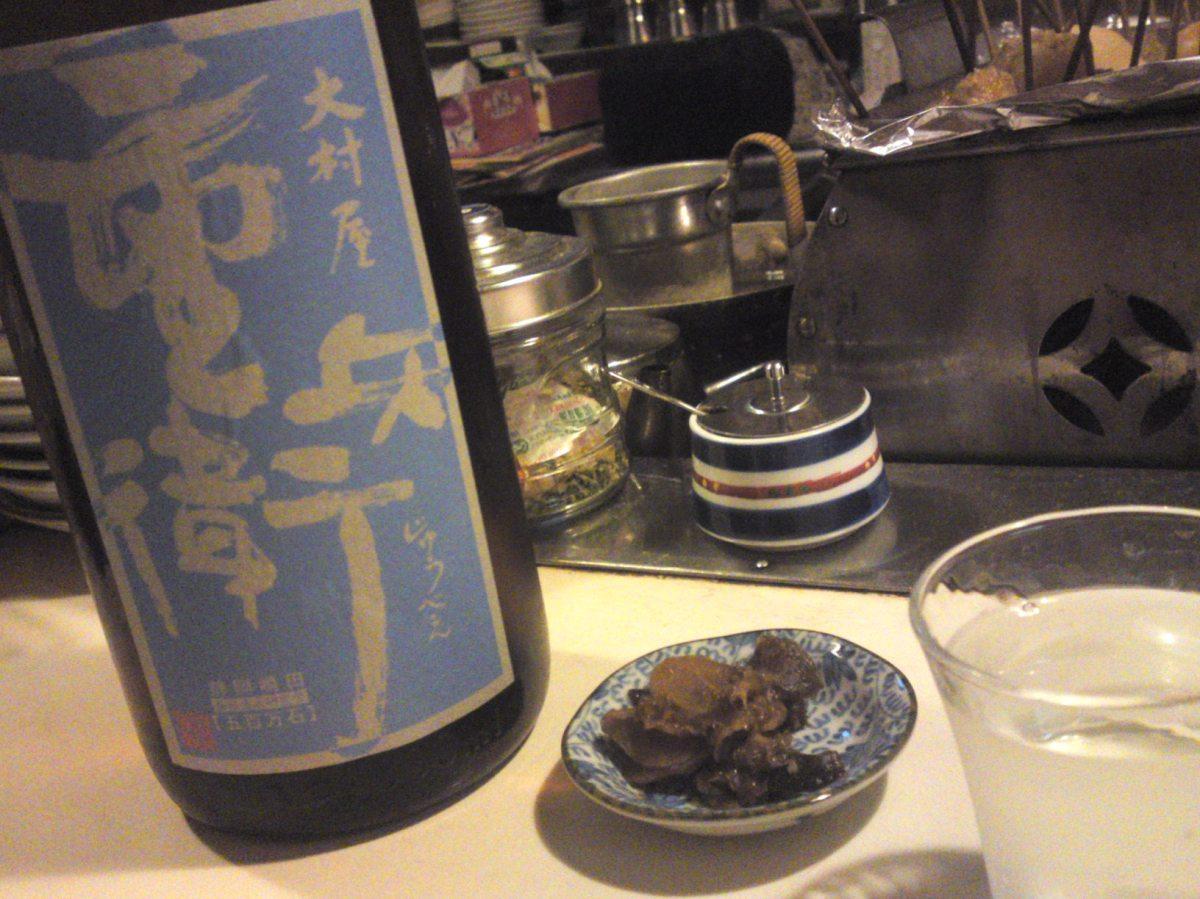 静岡県産地酒:大村屋酒造・重兵衛純米生