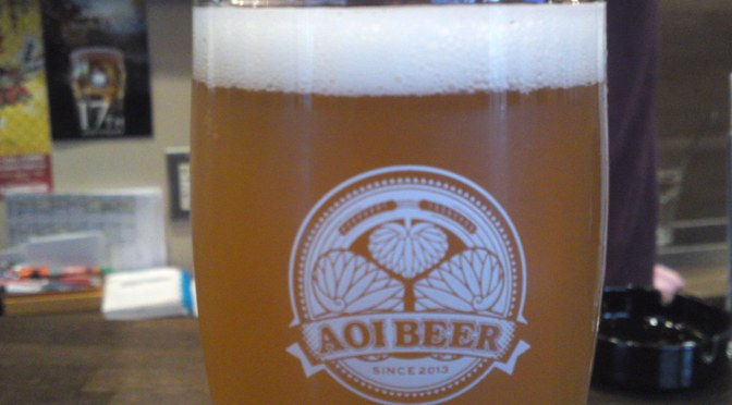 静岡県産地ビール: Aoi Brewing-Bitter Ale・ビターエール