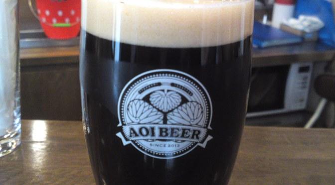 静岡県産地ビール:Aoi Brewing-Summer Stout・サマースタウト