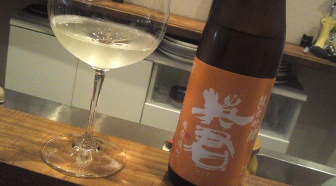 ワイン&酒バー:La Sommeliere・ラ ソムリエル・静岡市!