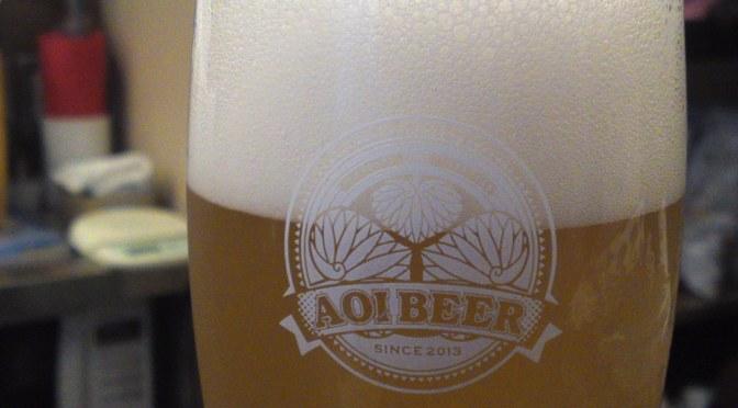 静岡県産地ビール: Aoi Brewing-Summer Ale・サマーエール
