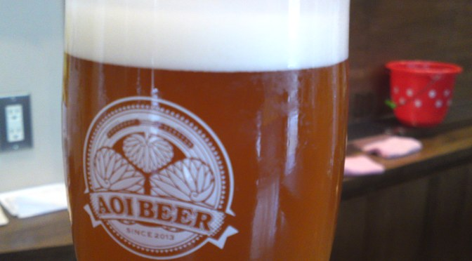 静県産地ビール: Aoi Brewing-Australian Ale-オストレーリアン エール (2番目のバッチ)