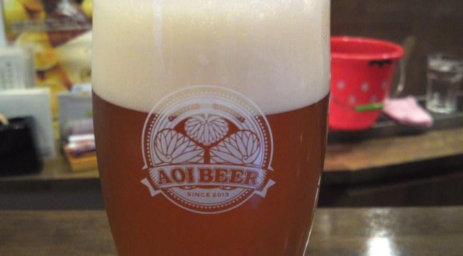 静岡県産地ビール: Aoi Brewing-ペールエール(2番目のバッチ)