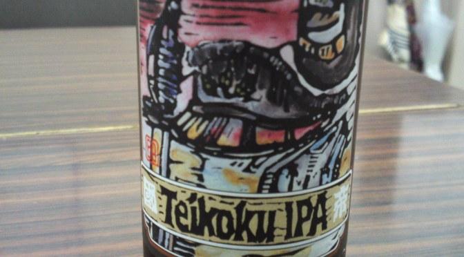 静岡県産地ビール: Baird Beer-Teikoku IPA(ベードビール社の帝国IPA)