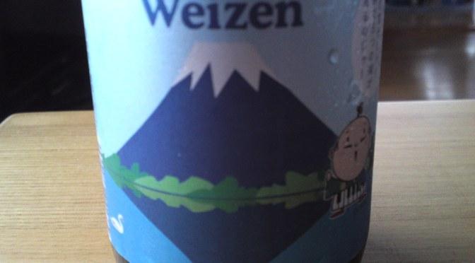 静岡県産地ビール:浜松天神蔵醸造所・Weizen/ヴァイツェン