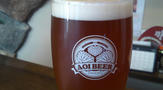 静岡県地ビール:Aoi BrewingのMild Ale/マイルデール