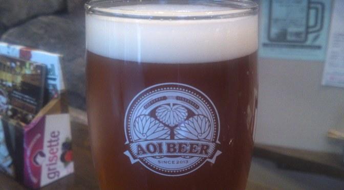 静岡県地ビールAoi Brewing-Pale Ale/ペールエール(3バッチ目)