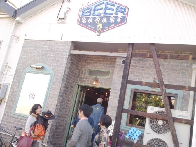 BEER GARAGE・静岡市の唯一のビールパブ!