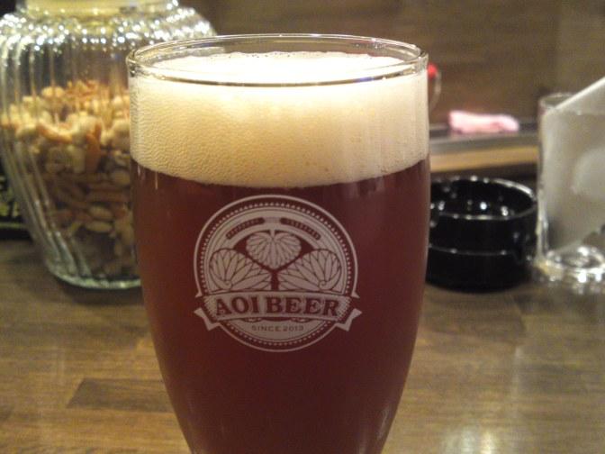 静岡県産地ビール:蔵屋ー鳴沢社・反射炉ビア農兵スチーム