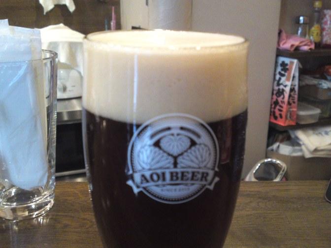 静岡県産地ビール:Aoi Brewing-テラロザマイルドエール・Terra Rosa Mild Ale