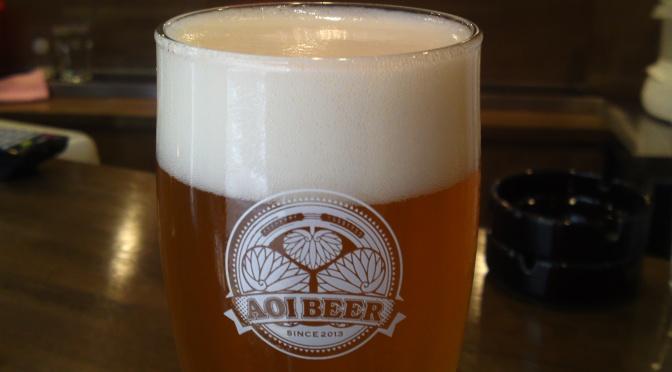 静岡県産地ビール:Aoi Brewing-Golden Ale・ゴルデンエール