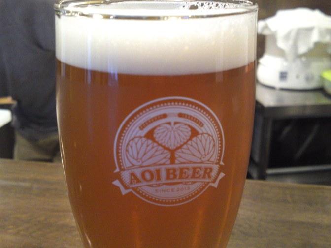 静岡県産地ビール:蔵屋成沢酒造所・反射炉およーじゃセゾン