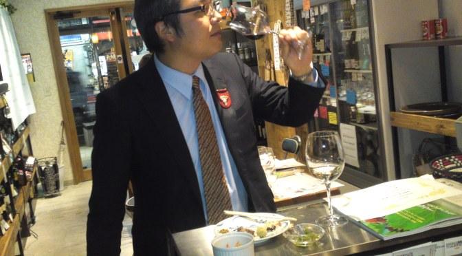 GRACE WINE Co. (山梨県)のワインのテースティングパーティー・LA SOMMELIERE/ラ・ソムリエル静岡市!