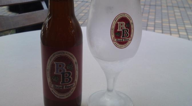 静岡県産地ビール:Baird Beer-Double Strike Apple Ale/ベアードビール・ダブル ストライク アップル エール (静岡市・Hug Coffee Espresso Roastersで!)!
