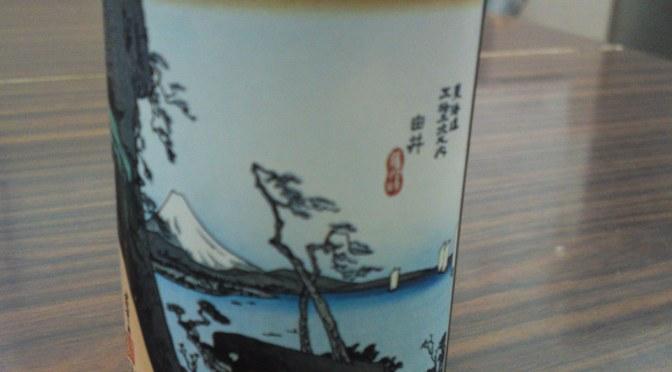 静岡県産地酒:ワンカップシリーズ3)-神沢川酒造、正雪本醸造