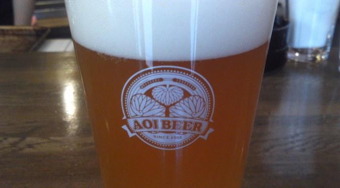 静岡県産地ビール:Aoi Brewing-ほんのりお茶エール!