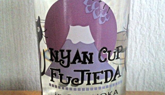 静岡県産地酒:ワンカップシリーズ4)-志田泉酒造・Nyan Cup Fujieda・ニャンカップ藤枝純米誉富士