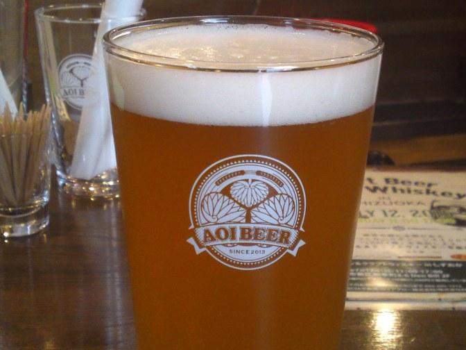 静岡県産地ビール:Aoi Brewing-Grass Wheat Ale・グラスイートエール (2番目のバッチ)