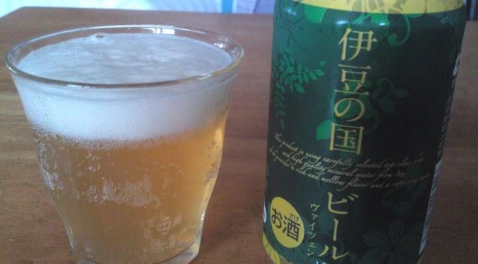 静岡県産地ビール:Izu No Kuni Beer/伊豆の国ビール-Weissen・ヴァイツエン