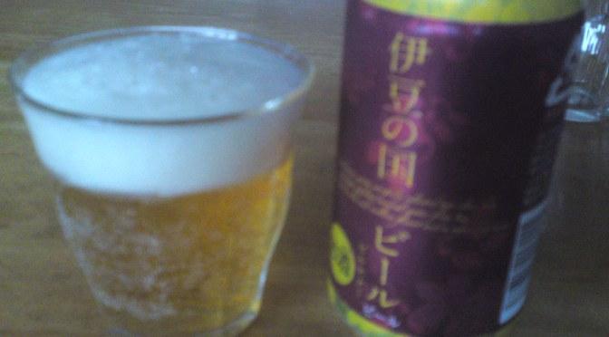 静岡県産地ビール:Izu No Kuni Beer/伊豆の国ビール-Pilsner/ピルスナー