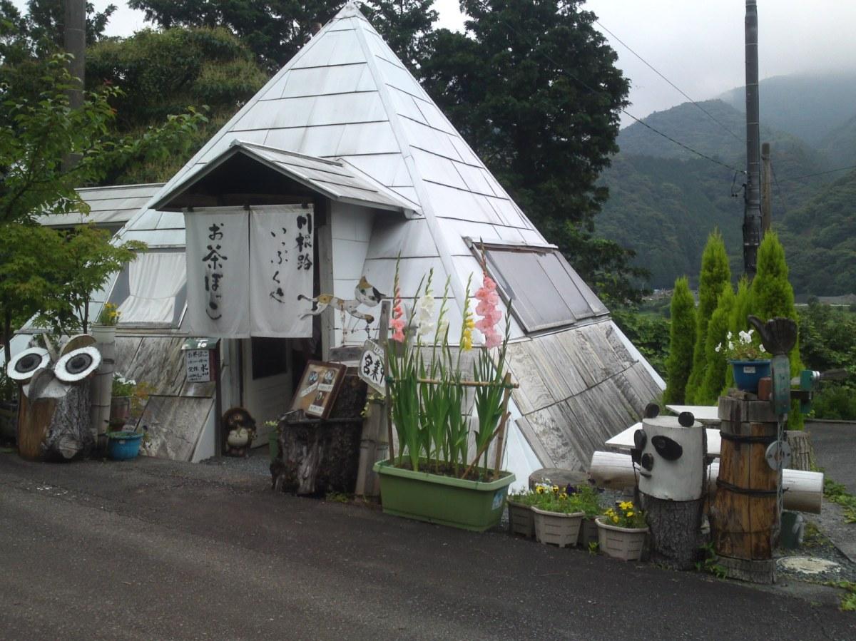 静岡県の一番オリジナルなカフェ:お茶ぼっこ・島田市川根町家井山!