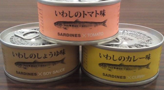 スズコー社の鰯の缶詰!静岡市清水区由比!
