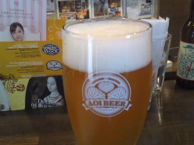 "静岡県地ビール:Aoi Brewing社""Geppakufuusei""・""月白風清"""