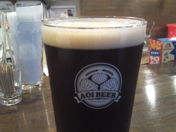 """静岡県地ビール:Aoi Brewing社""""Holznotenschlüssel・ホルツノーテンシュレッツェル"""""""