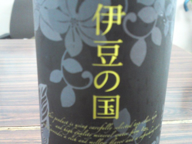 静岡県産地ビール:Izu No Kuni Beer/伊豆の国ビール-Premium Stout・プレミャムスタウト