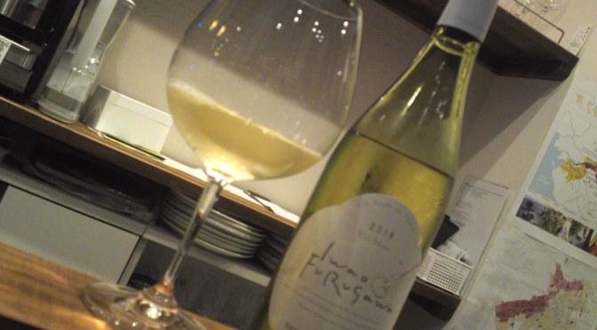 """日本産のワイン:ココファームワイナリー""""Iwao Furugawa""""白い(静岡市・ワイン&酒バーLa Sommeliere・ラ ソムリエルで)!"""