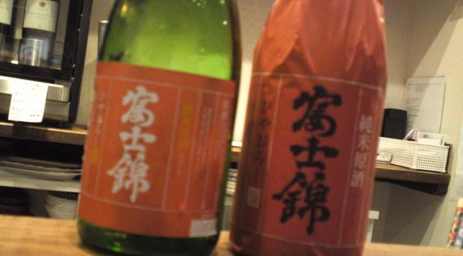 静岡県産地酒:富士錦酒造・富士錦ひやおろし純米原酒(静岡市・ワイン&酒バーLa Sommeliere・ラ ソムリエルで)!