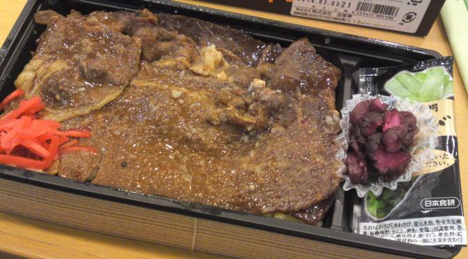 静岡県駅弁シリーズ:掛川市JR駅の浜松三ヶ日牛