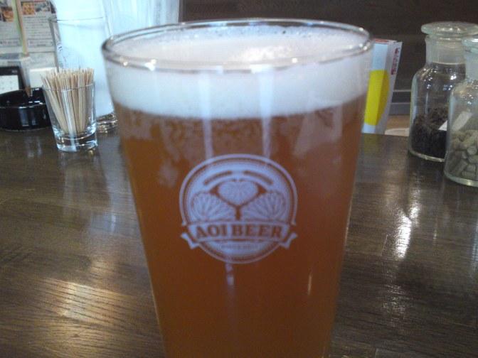 静岡県地ビール:Aoi Brewing社-Aoshima (Onshu) Mikan Ale・青島(温州)みかんエール(摘果スライートみかんエール)