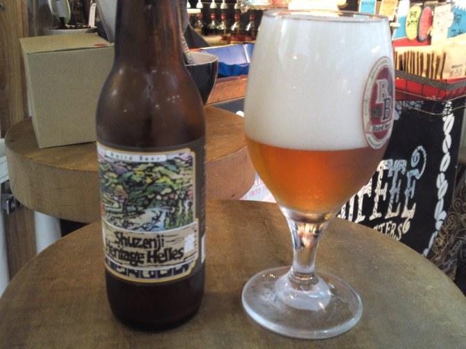 静岡県産地ビール:Baird Beer-Shuzenji Heritage Helles/ベアードビール・修善寺 ヘリテージ ヘレス (静岡市・Hug Coffee Espresso Roastersで!)!