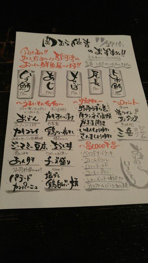 OKAMURA-IKICHI-4
