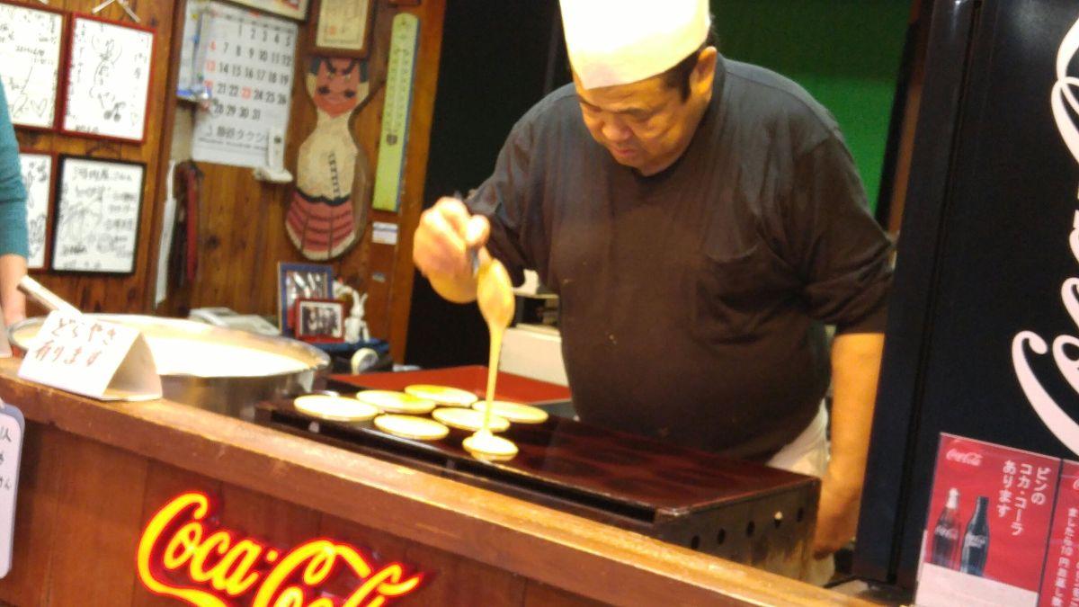 静岡県の一番美味しいどら焼き:どら焼きの河内屋・静岡市