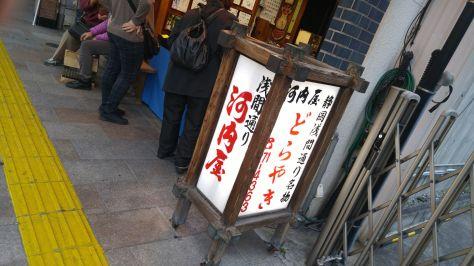 DORAYAKI-KAWAUCHI-4