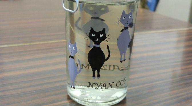 静岡県産地酒:ワンカップシリーズ 14): 志太泉酒造・Nyan Cup Shidaizumi 純米吟醸