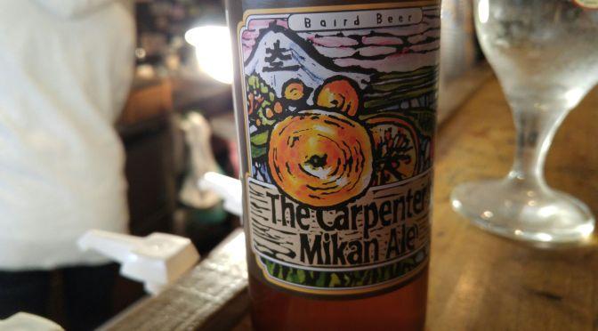 静岡県産地ビール:Baird Beer-The Carpenter's Mikan Aleベアードビール・ザカーペンターズミカンエール (静岡市・Hug Coffee Espresso Roastersで!)!