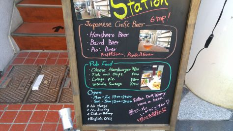 CRAFT-BEER-STATION-5