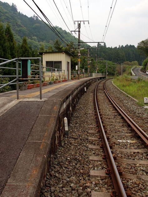 IIDA-LINE-IZUMMA