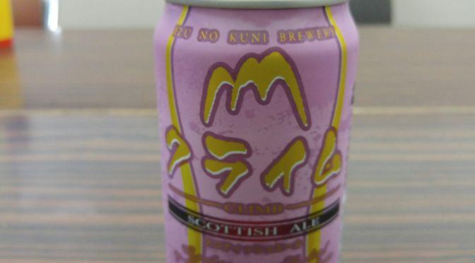 静岡県産地ビール:伊豆の国ビール-Scottish Ale・スコッティッシュ エール (缶詰のバージョン)