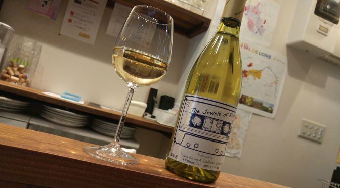 山梨県産ワイン:-The Jewels of Kisvin 2012, Viniferia Mix 34 白い、Team Kisvin & Château Sakaori (静岡市・ワイン&酒バーLa Sommeliere・ラ ソムリエルで)!