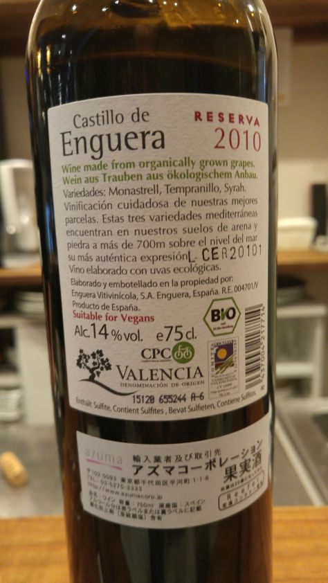SOM-ENGUERA-5
